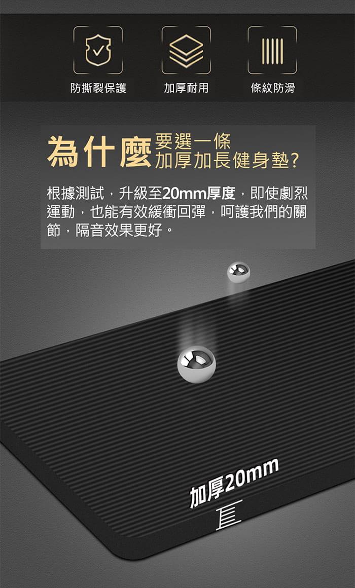 [X-BIKE]加大加厚款 15mm厚  200x80cm 瑜珈墊 贈綁帶及背袋 XFE-YG52 3