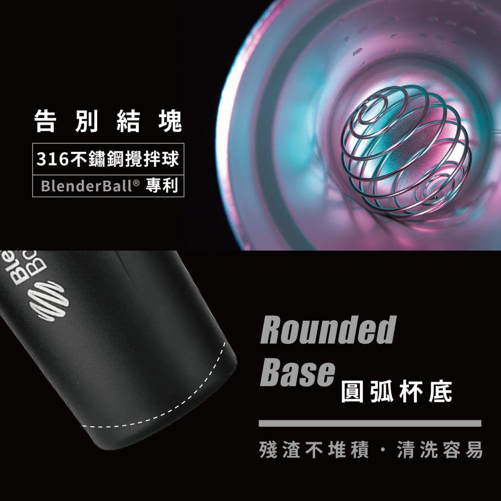 【Blender Bottle】Strada系列-不鏽鋼旋蓋式搖搖杯24oz(色) 2