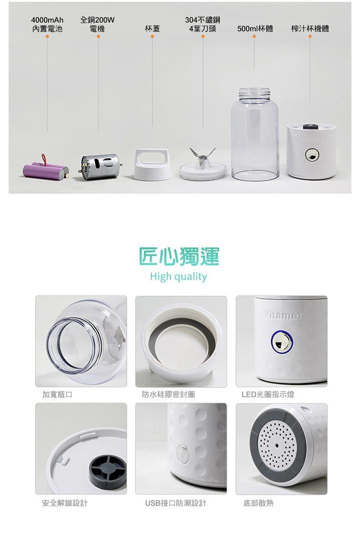 自動果汁隨行果汁機 榨汁機  USB 充電 手提把設計 6
