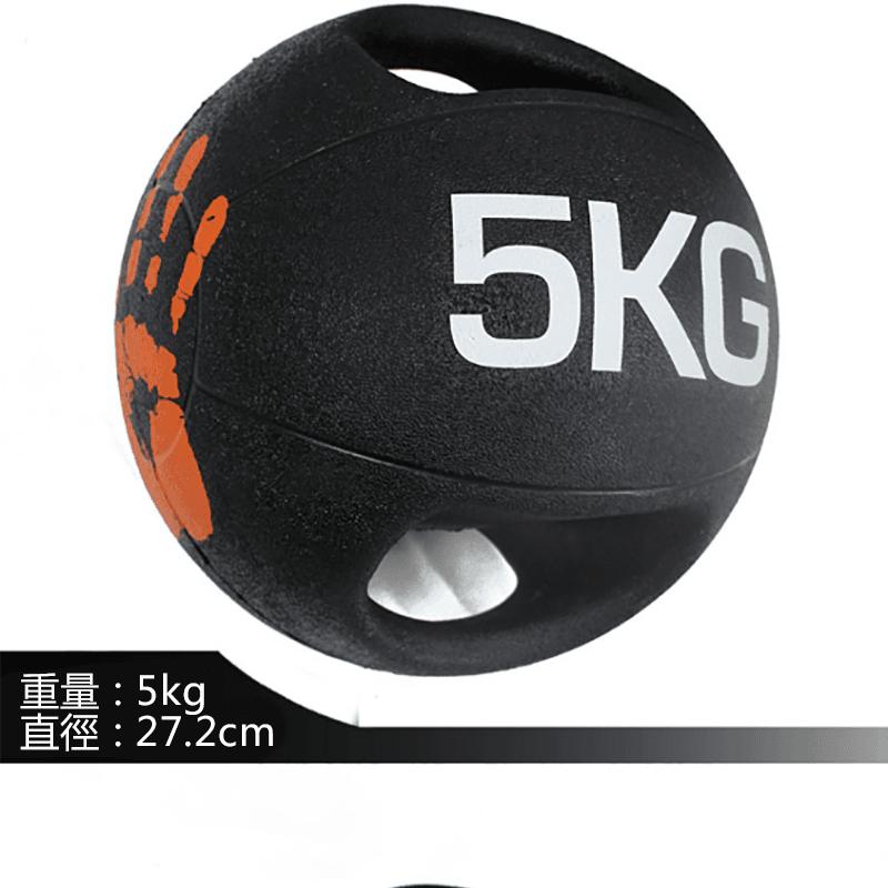 雙耳重力球健身平衡訓練 7