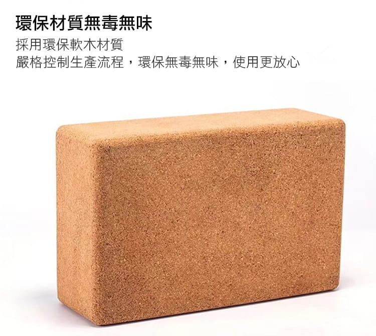 奧美伽 軟木瑜珈磚 2