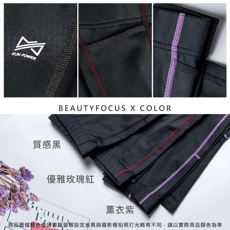 【BeautyFocus】男女智能調節運動壓力褲 17