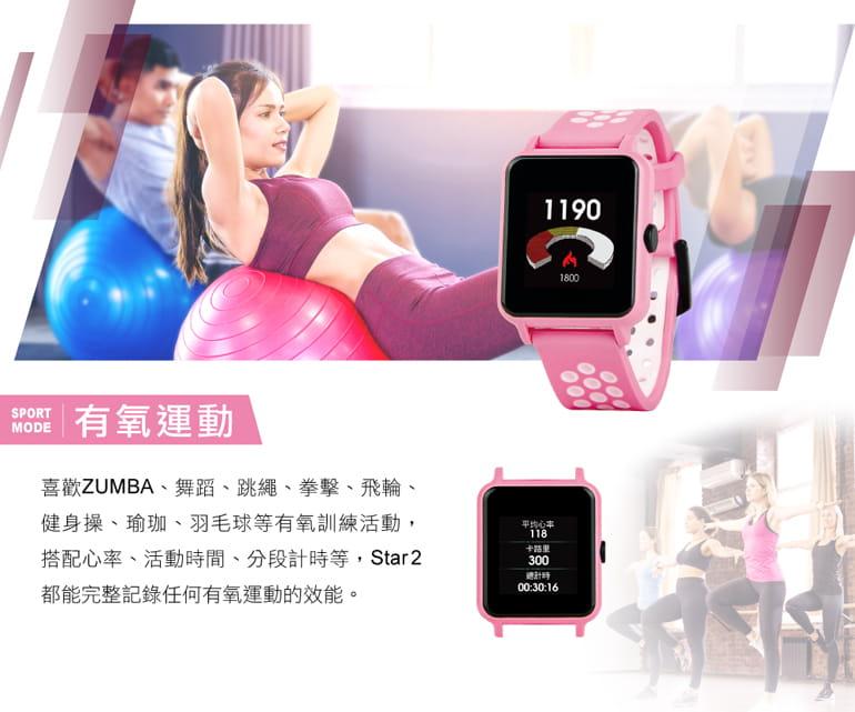 【ATTACUS】Star 2 GPS運動心率錶【六色任選】 11