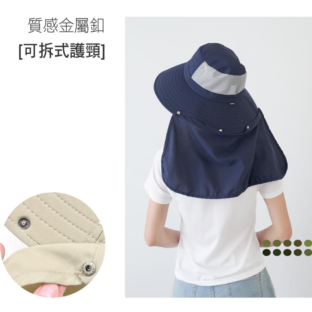 【Peilou】UPF50+多功能防潑水遮陽帽-男女款(3款可選) 2