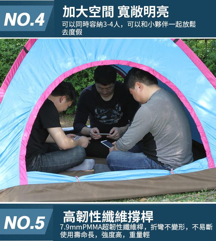 戶外運動全自動帳篷2人戶外雙人單人帳篷3-4人沙灘防曬防雨自駕遊野外露營 9