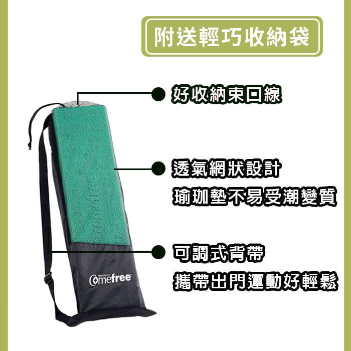 【comefree】羽量級TPE摺疊6mm瑜珈墊 台灣製 5