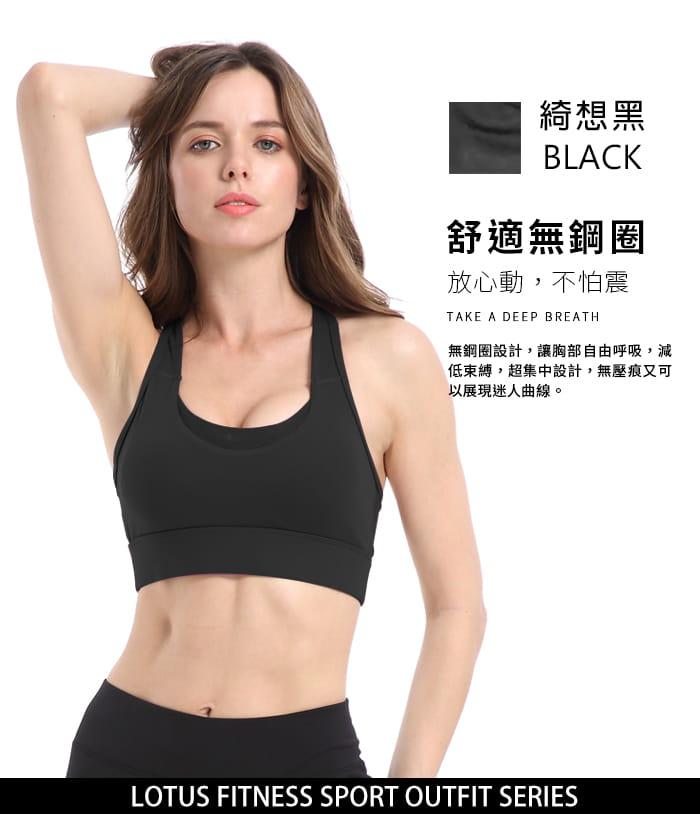 微透美胸雙帶交叉支撐後扣運動內衣-2色 13