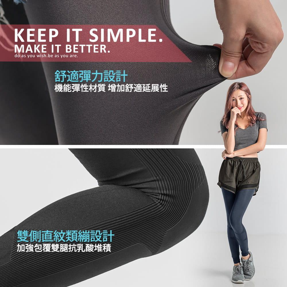 【BeautyFocus】台灣製微動感機能塑型褲2372 8