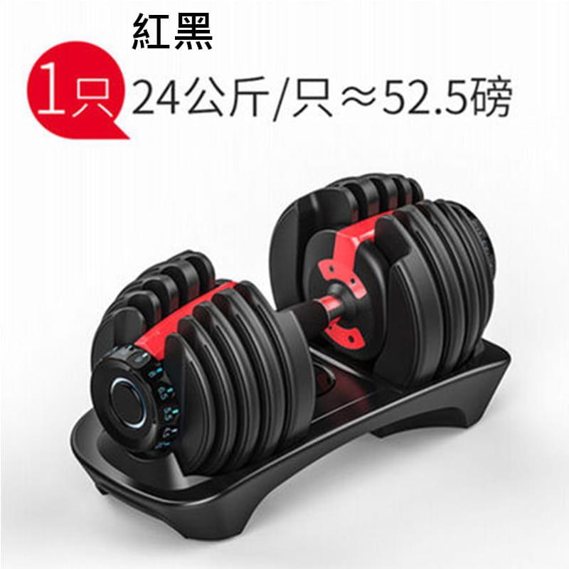 【快速調整型啞鈴】24KG 52磅 15段重量 可調式啞鈴 11