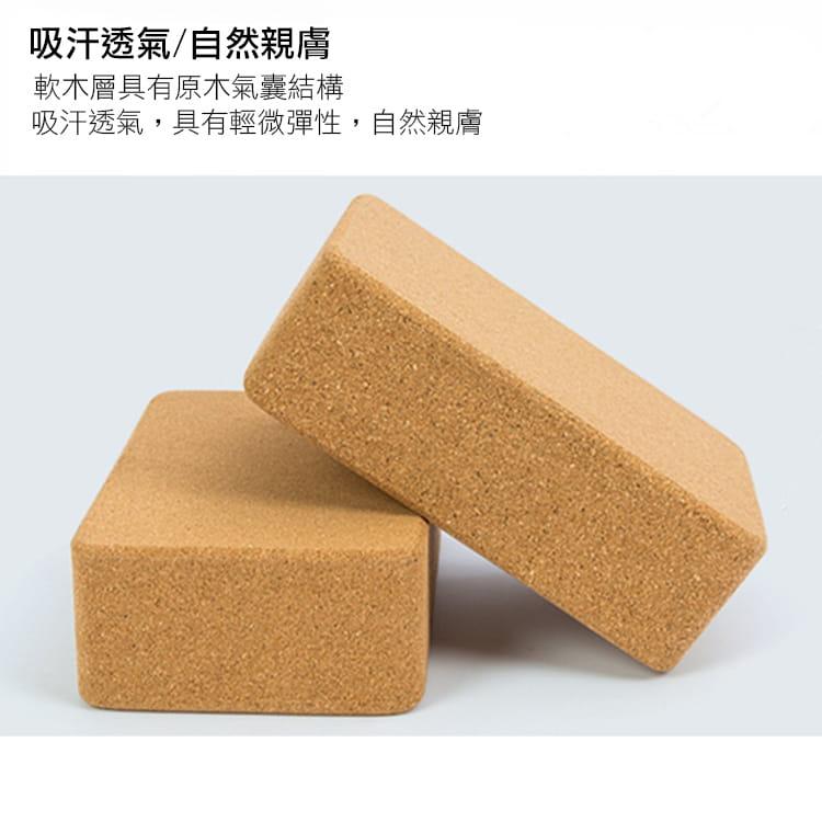 奧美伽 軟木瑜珈磚 5