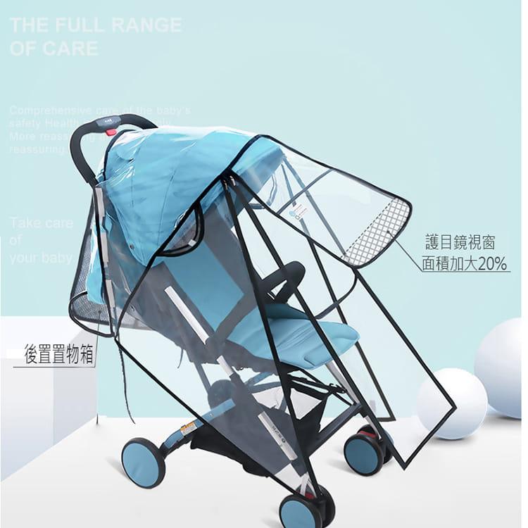 【JAR嚴選】防風防雨嬰兒車雨罩 10