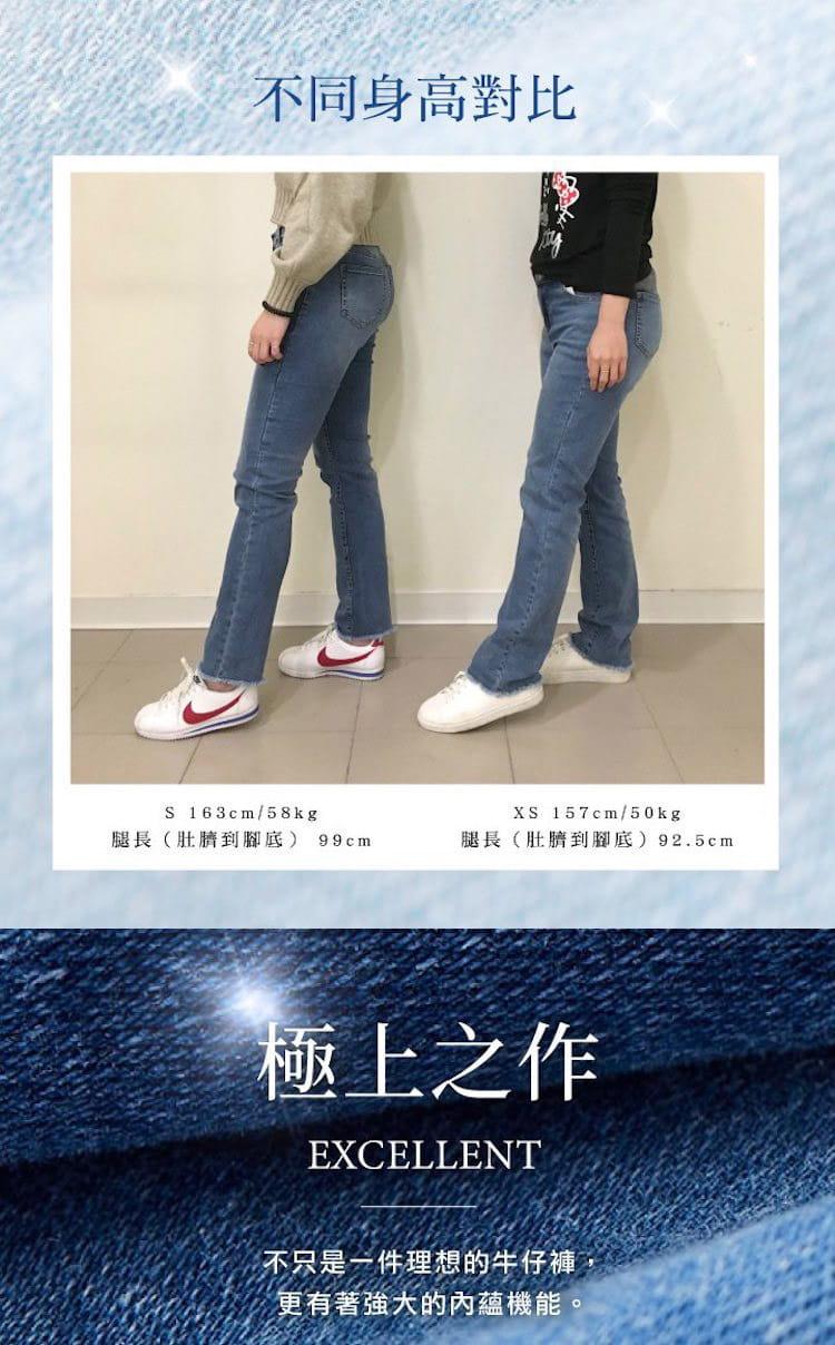 【iFit】【磁気專科】磁石牛仔褲-直筒抽鬚款 10