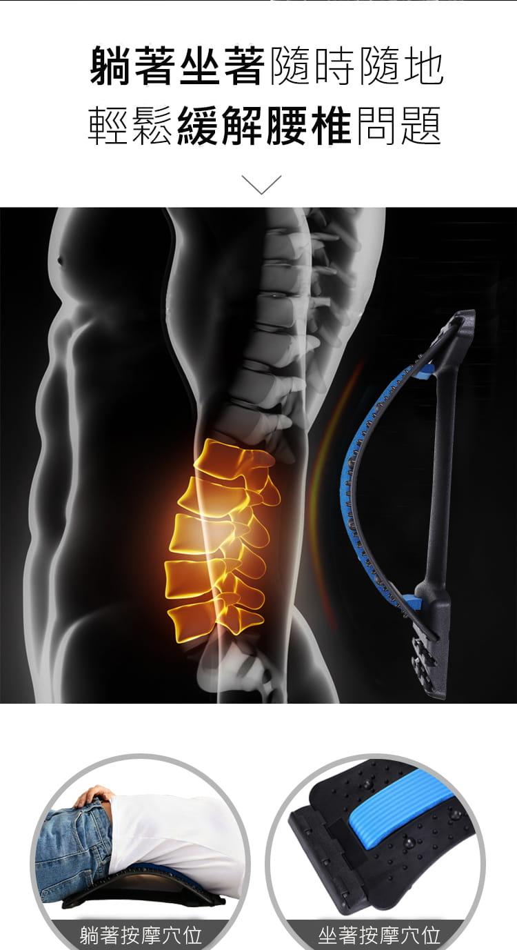 針灸+磁石款2合1背部伸展器 牽引器 拉背器 脊椎矯正器 頸椎伸展 靠背板 腰部按摩 15