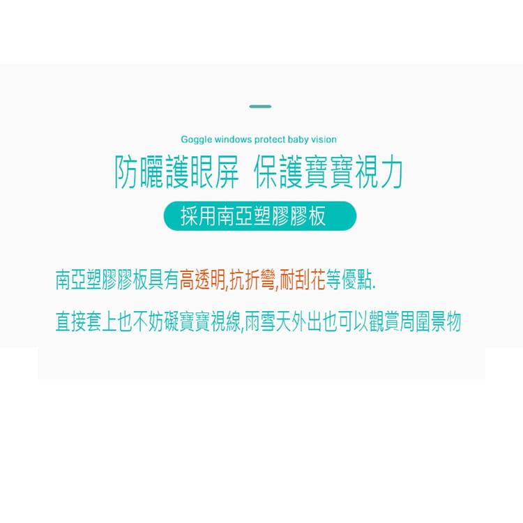 【JAR嚴選】防風防雨嬰兒車雨罩 5