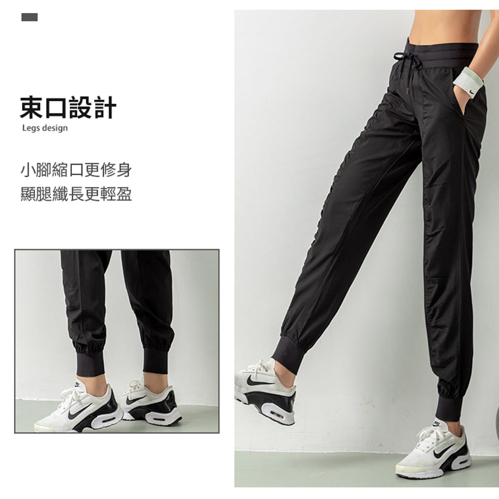 輕薄透氣寬鬆機能運動褲 5