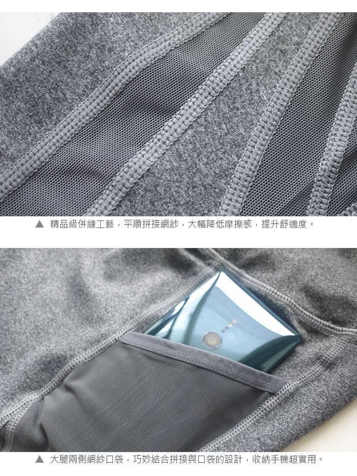 【Un-Sport高機能】網紗立裁-輕加壓顯瘦提臀吸濕排汗長褲(瑜伽/健身/路跑) 10