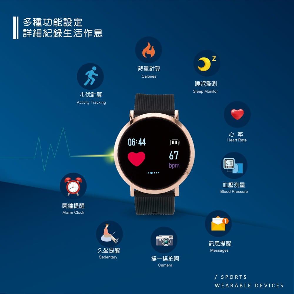 【E-books】V11 藍牙防水高階鋁合金手錶 2