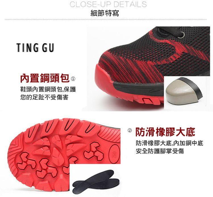 3D透氣鋼板工作安全鞋 5