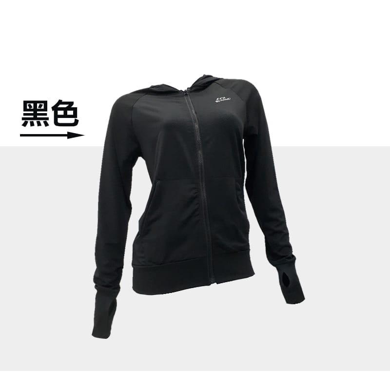 涼感機能防曬外套 4