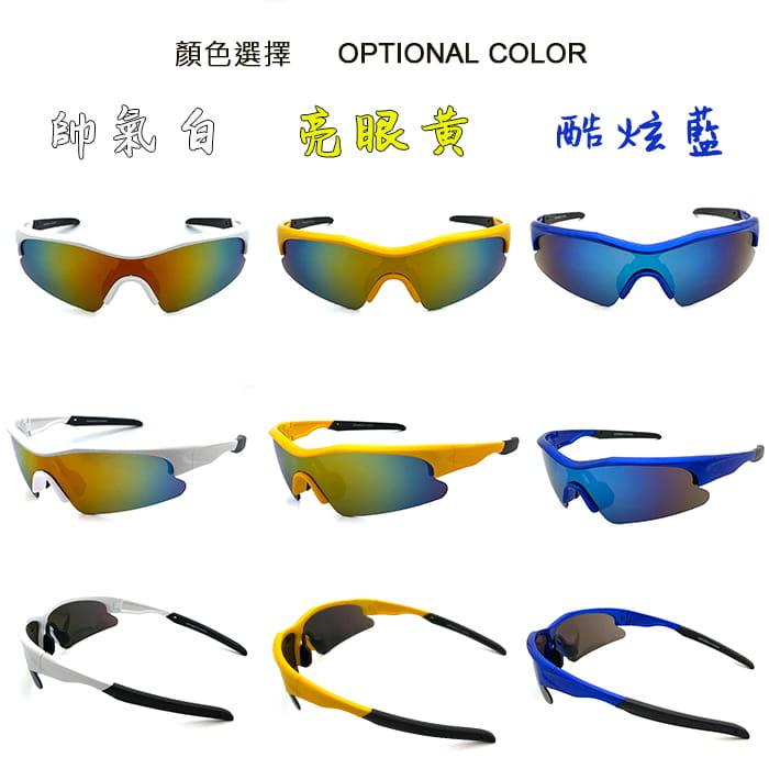 【suns】兒童酷炫運動太陽眼鏡 抗UV400 1