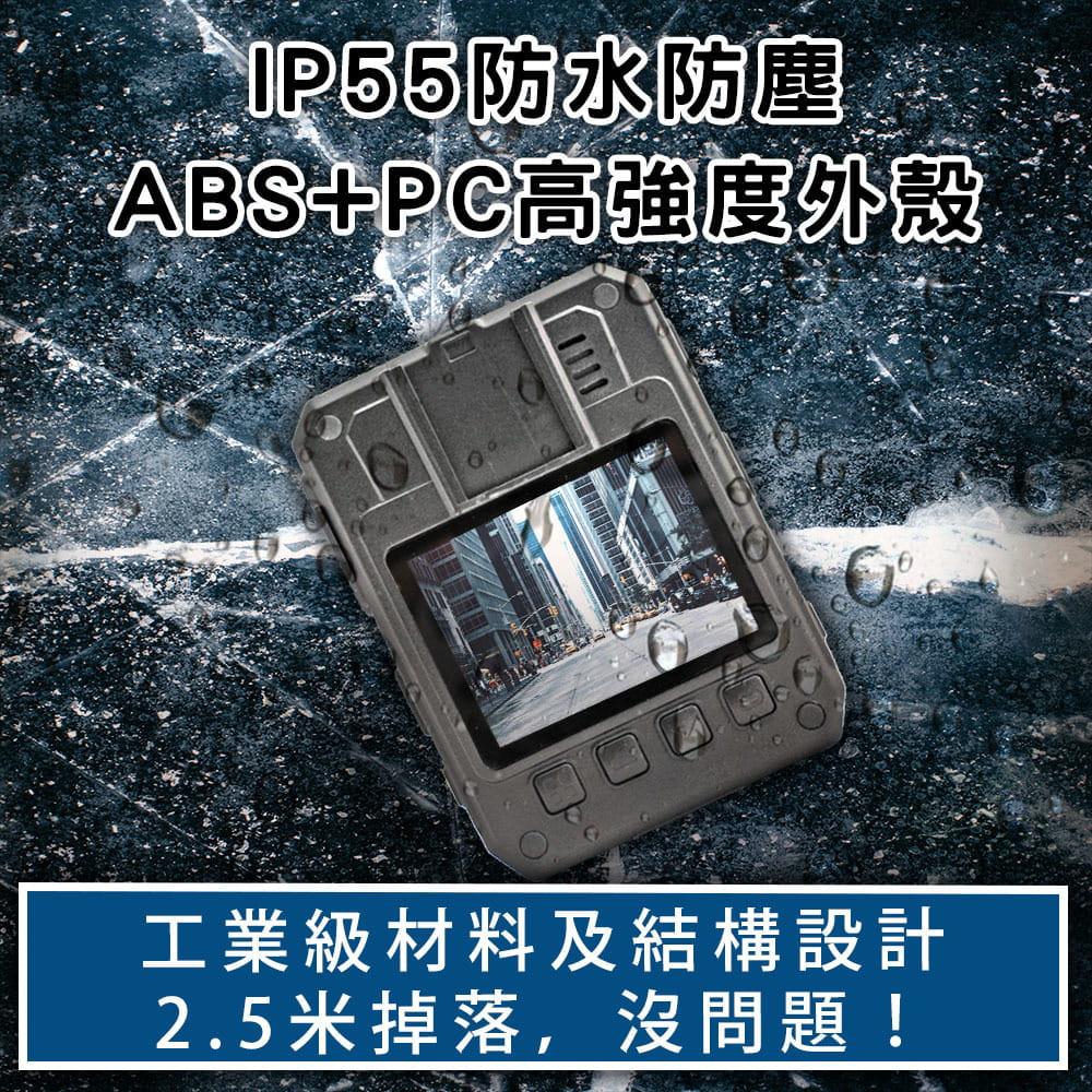 【勝利者】警察專用密錄器 贈64G 5