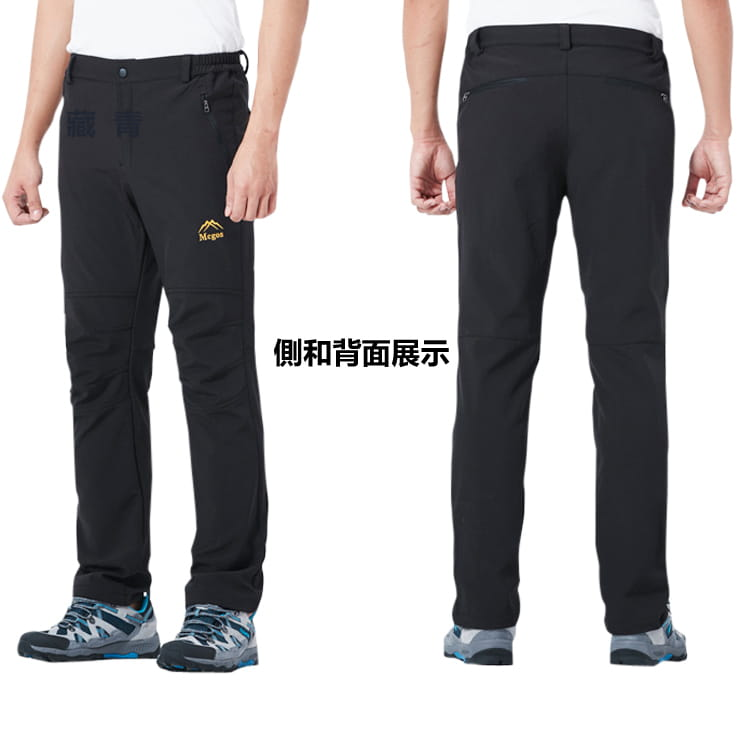 男女款加绒加厚防寒防風#205防水機能褲/加絨褲 7