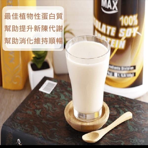 美國ADM大豆蛋白 1000g/瓶 2