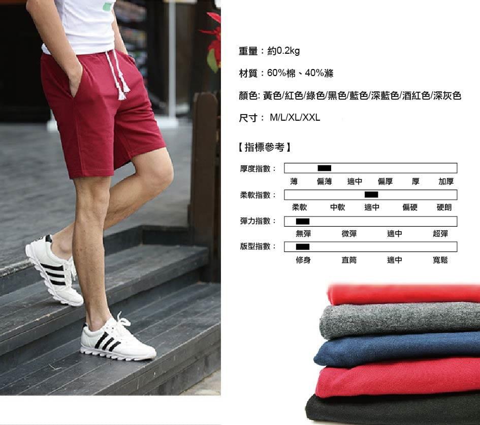 棉質休閒運動短褲 薄款透氣 抽繩男女款 舒適健身褲 3