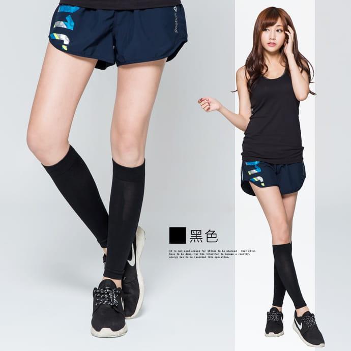 【BeautyFocus】專利機能加壓運動小腿套 4
