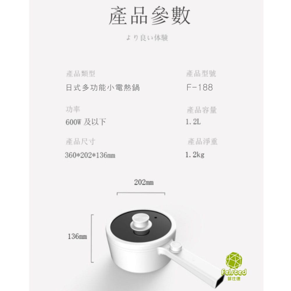 【BSMI認證 買單鍋送蒸籠】菲仕德多功能電煮鍋F-188 R3D593(贈蒸籠) 20