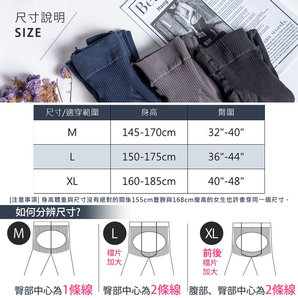 【BeautyFocus】台灣製微動感機能塑型褲2372 10