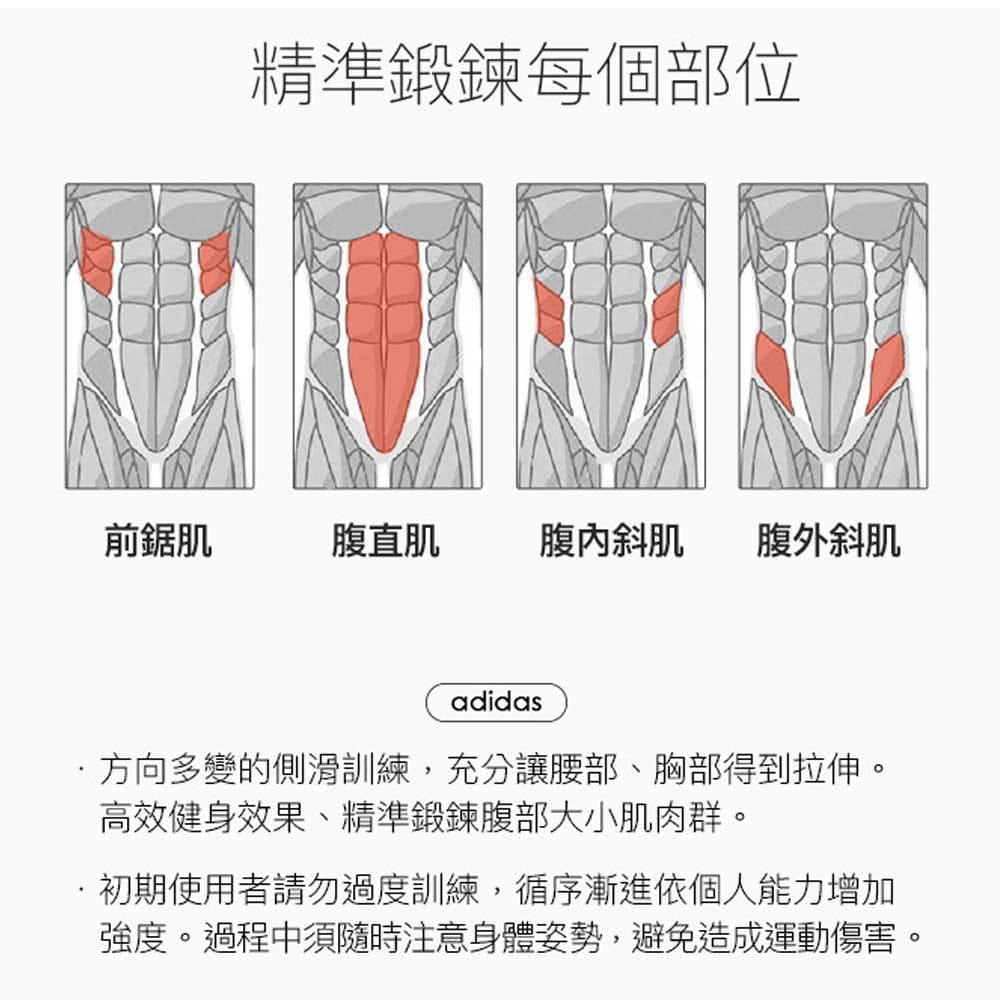 【adidas】複合滾筒健腹輪 7