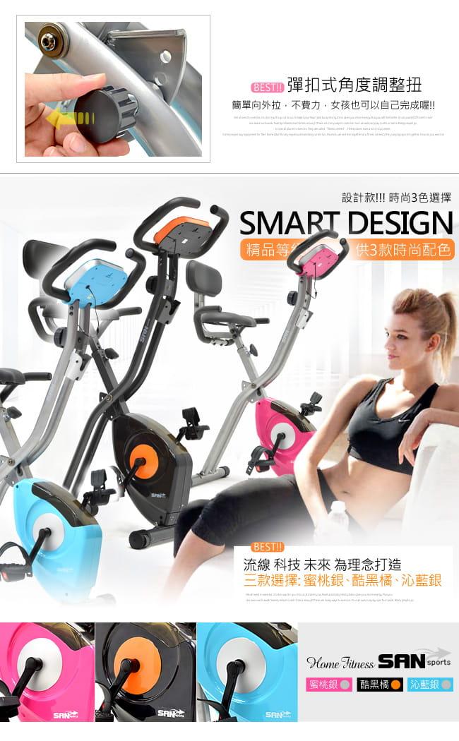 【SAN SPORTS】四角度飛輪式磁控健身車(超大座椅+椅背) 7