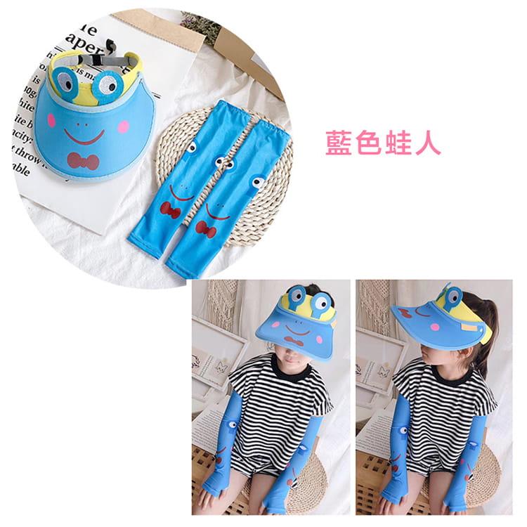 【JAR嚴選】兒童涼感防曬遮陽帽 (送袖套) 5