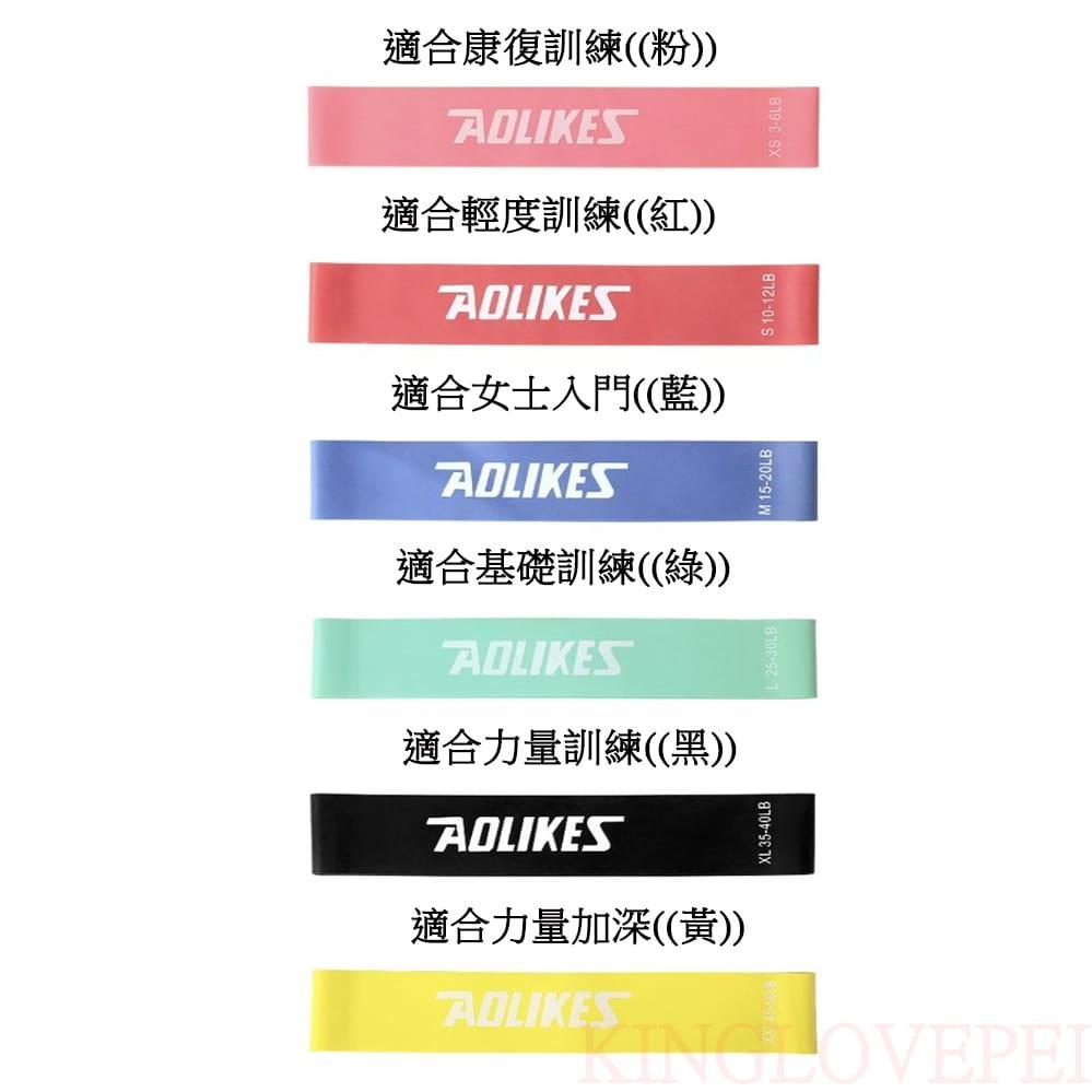 【Aolikes】迷你環狀阻力帶 拉力帶 瑜珈帶 彈力帶 拉力圈 彼拉提斯帶 6
