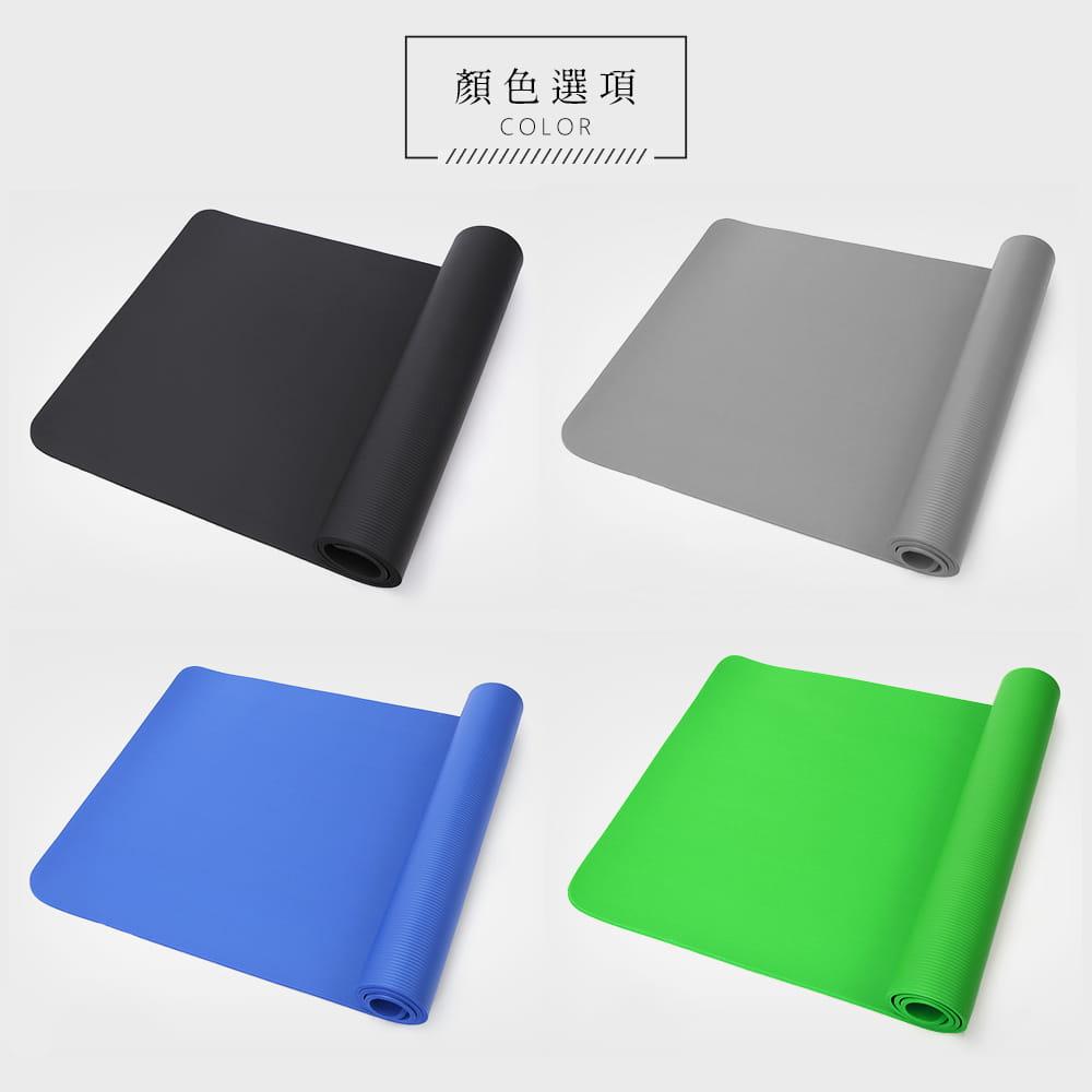 厚款10mm 環保防滑瑜珈墊 (180cm) 7