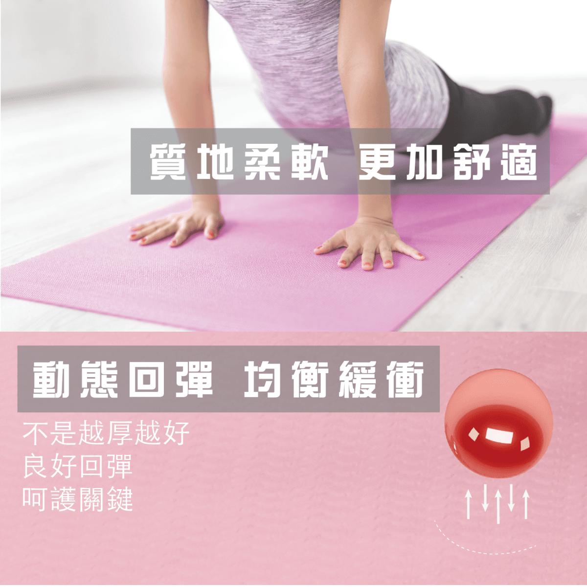 【Outrange】健身瑜珈組(瑜珈墊5mm+瑜珈防滑鋪巾) 4