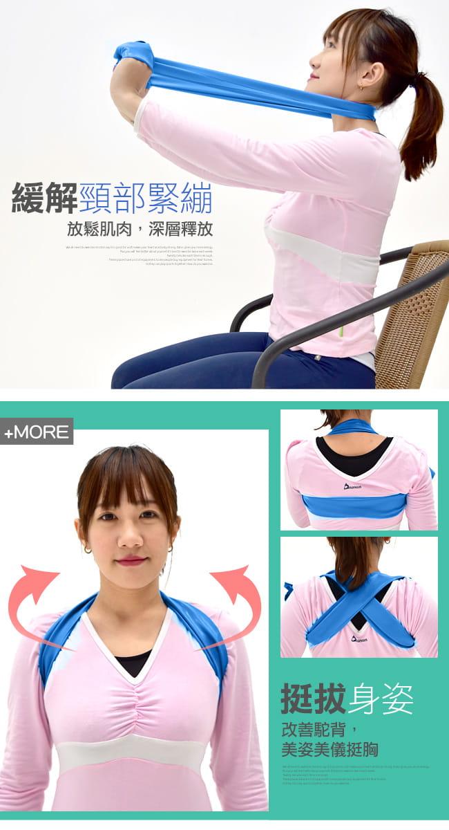 台灣製造10LB彼拉提斯帶   瑜珈帶彈力帶 6