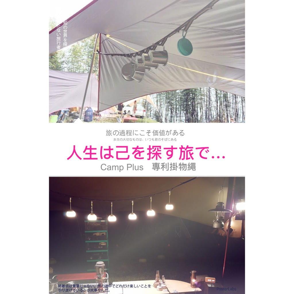 【Camp Plus】透氣圓頂帳銀膠六角天幕 EZ-250 蝶型 綠軍團 露營必備 天幕 悠遊戶外 6