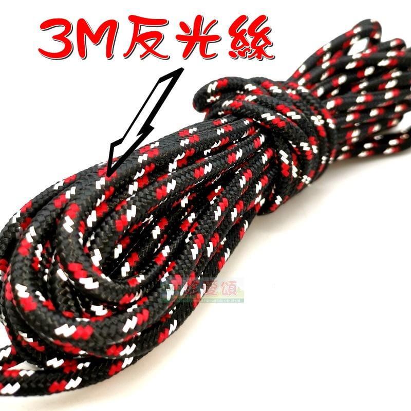 【珍愛頌】A447 天幕營繩懶人套餐 1