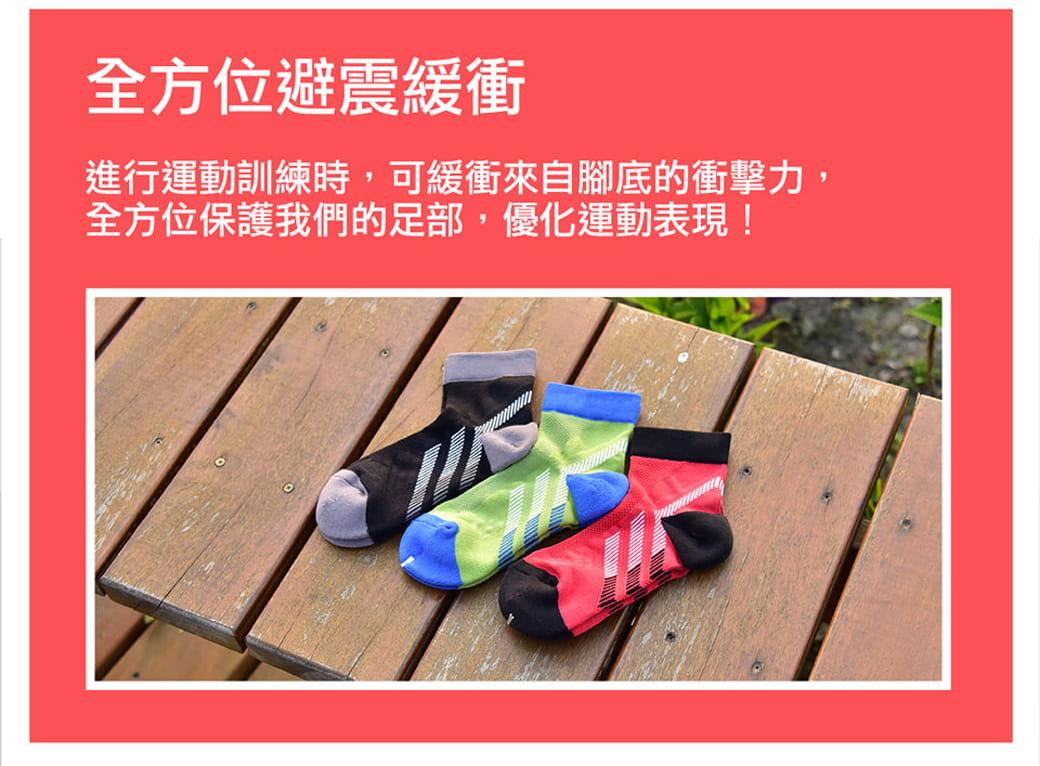 【力美特機能襪】繃帶訓練襪《4雙入》 8