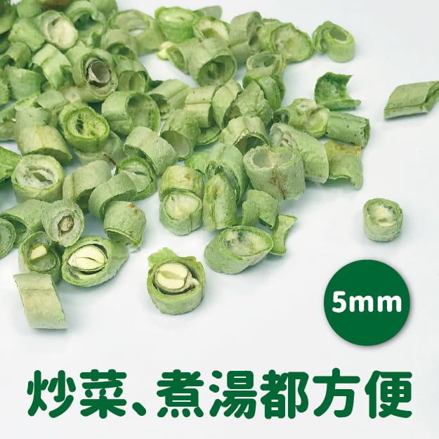 【搭嘴好食】即食沖泡乾燥敏豆丁40g 可全素 1