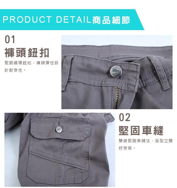 【JU休閒】極薄!修身款親膚涼爽透氣彈力休閒褲 10