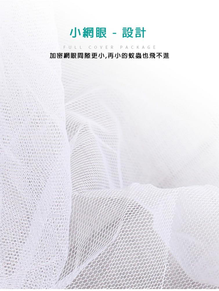 【JAR嚴選】優選拉鍊式全罩推車蚊帳 ( 防蚊 全罩 蚊帳 ) 3