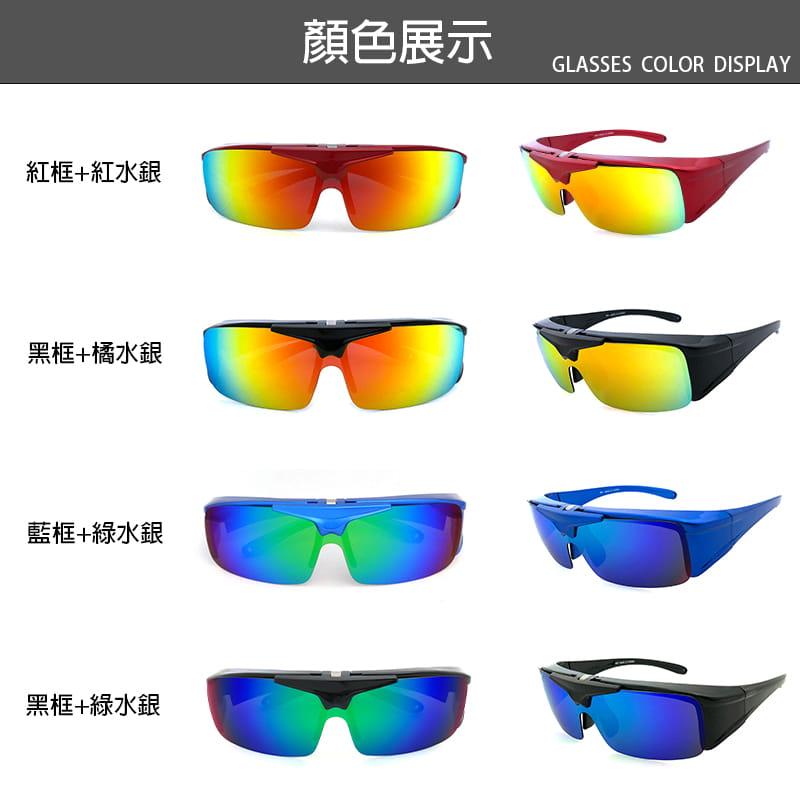 【suns】運動偏光REVO電鍍上翻式太陽眼鏡(可套鏡) 3