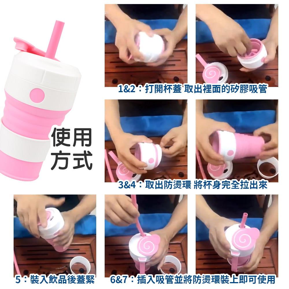 便攜矽膠吸管折疊杯 4