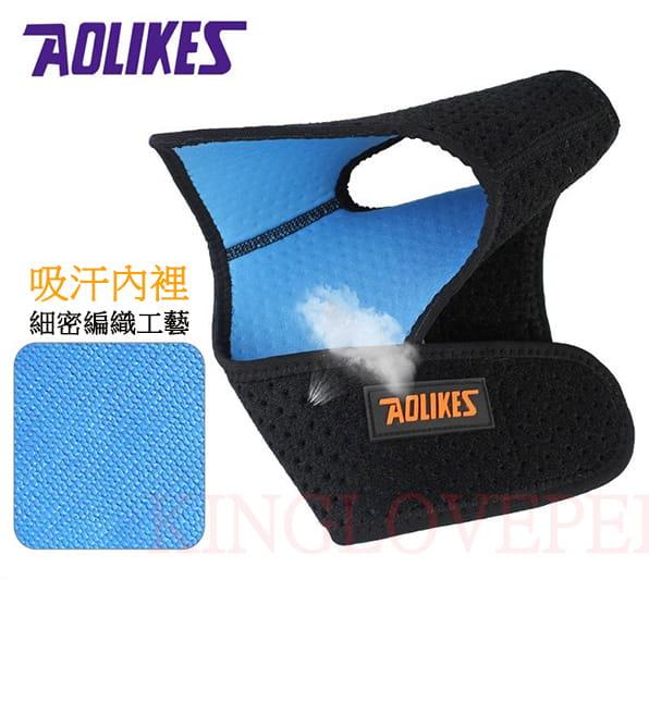 AOLIKES 繃帶加壓運動護踝 4