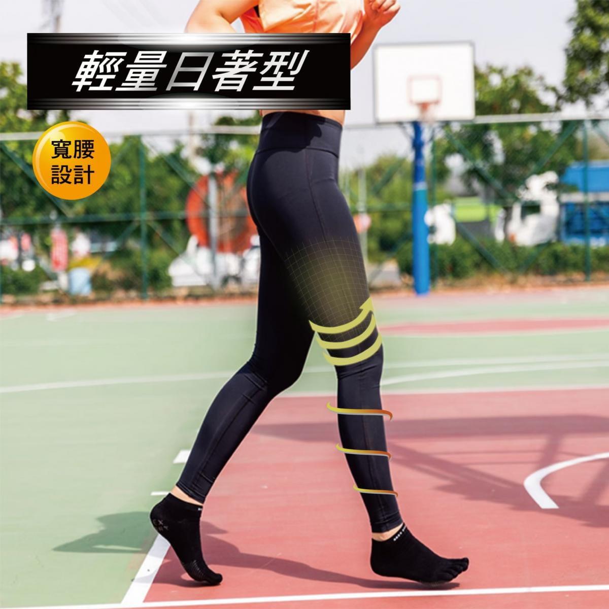 【AREXSPORT】輕量男女壓縮日著機能運動褲 0