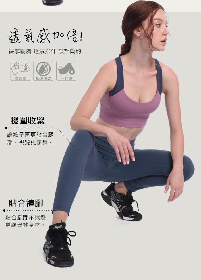 蜜桃翹臀曲線前口袋透氣運動褲-曖昧藍 10