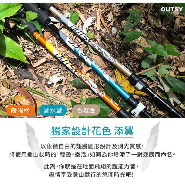 【OUTSY】極輕三節伸縮外鎖式鋁合金長手柄登山杖 5